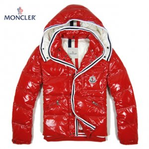 Purchase Moncler Coats Mens - 2013 01 24 How To Keep Down Coats Fluffy Moncler Men Down Jacket Red